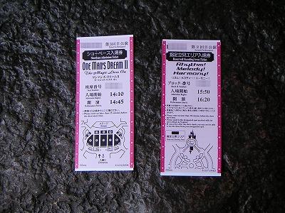 ticket.jpg